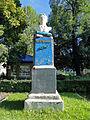 Вул. К. Маркса, 41 (1).JPG