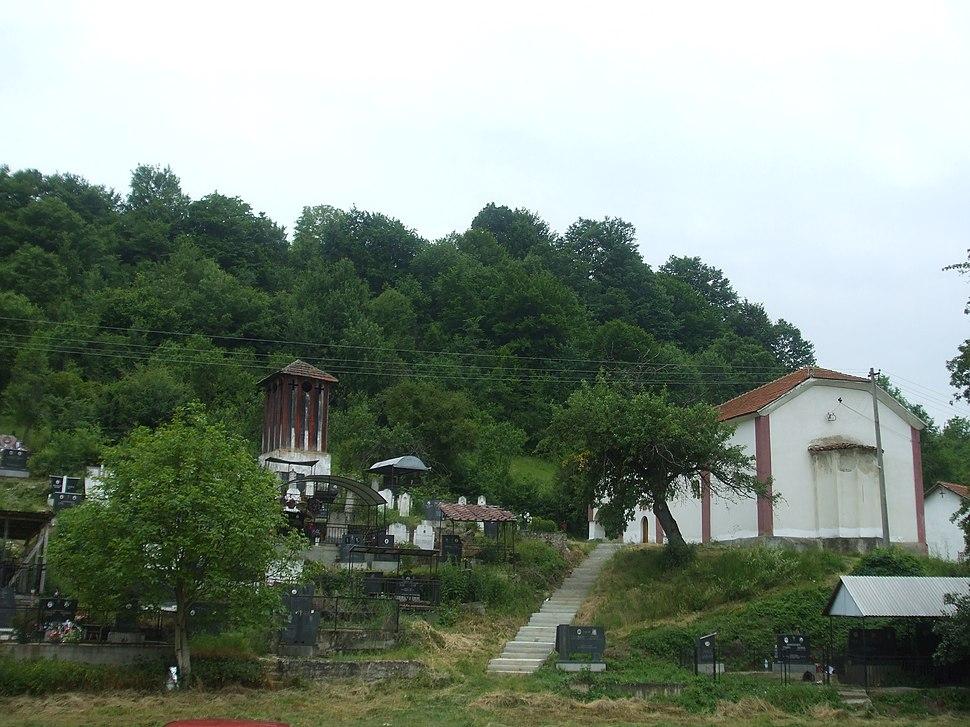 Големо Село-1