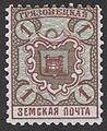 Грязовецкий уезд № 117 (1911-1913 г.).jpg