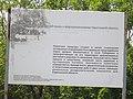 Губаревская усадьба дворян Шахматовых, табличка.JPG