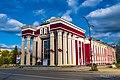 Дворец Уральского алюминиевого завода.jpg