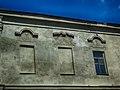 Дзятлава, палац Радзівілаў, элемэнты дэкору 2.jpg