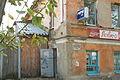 Дом в стиле классицизма 02.jpg