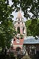Донской Монастырь, фото 30..JPG
