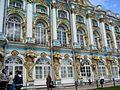 Екатерининский дворец 1717 - 56 - panoramio.jpg
