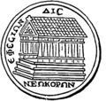 Ефес 5 (БЭАН).png