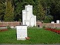 Зеленоградское кладбище братская могила неизвестных 1.jpg