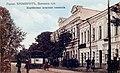 Кременчук Маріїнська жіноча гімназія.jpg