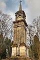 Меморіальна каплиця в Комарно.jpg