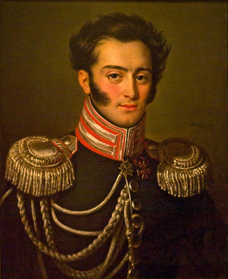 Портрет кисти Бенуа-Шарля Митуара (1825)