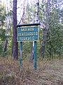 Могила лейтенанта Чайки І.С. в лісі біля с.Берестовець 01.jpg