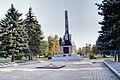 Монумент «Вічної слави». Братська могила радянських воїнів. м. Дебальцеве. ID 14-109-03.jpg