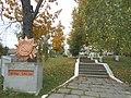 Муровані Курилівц Братська могила 152 воїнів радянської Армії, загиблих при звільненні селища.jpg