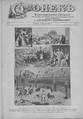 Огонек 1902-17.pdf