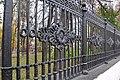 Ограда Александровского сада (сад им.С. Халтурина).JPG
