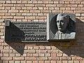 Пам'ятна дошка на будинку, в якому мешкав Л.В. Громашевський.jpg