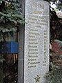 """Пам'ятник воїнам-землякам, працівникам заводу """"Победа Труда"""". Бахмут 02.jpg"""