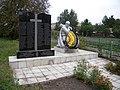 Пам'ятник землякам Мерва 02.jpg