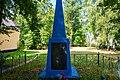 Пам'ятник односельчанам біля сільського клубу села Грушівка.jpg