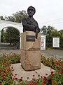 Памятник командиру троицкого отряда красной армии Н.Д. Томину 2.jpg