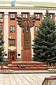 Пам'ятник борцям за волю м.Рівне.JPG