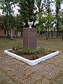 Пам'ятник 50-річчя ТЕЦ Ілліча, Кривий Ріг.JPG
