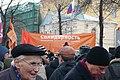 Первый митинг движения Солидарность (75).JPG