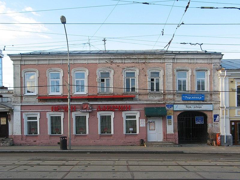 File:Пермь. Ленина, 42.jpg