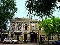 Петровская,64 Отель Бристоль.jpg