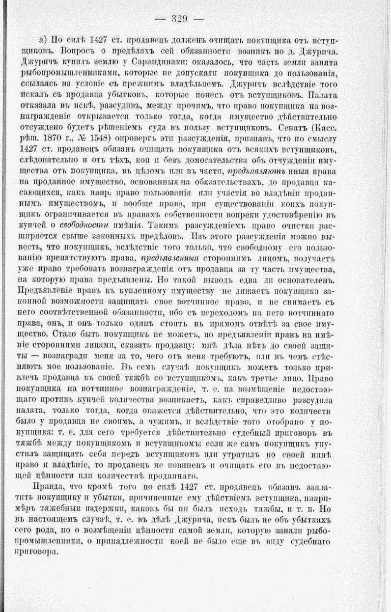 какой пост занимает рогозин дмитрий олегович