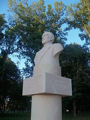 Andrushivka - Bust of Mykola Tereshchenko in Andrushivka