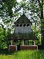 Самушин Церква (Різдва Богородиці) дзвін.jpg