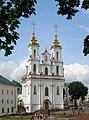Свято-Воскресенская церковь в Витебске 2.JPG