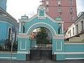 Серебрянический пер., храм Троицы в Серебряниках08.jpg