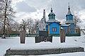Скригалівка. Пам'ятник воїнам-визволителям та односельчанам на фоні церкви.jpg