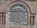 Табличка з інформацією про спорудження у Комплексі пам'яток на історичному місці полі Полтавської битви «Поле Полтавської битви».jpg
