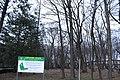 Тернопіль, Старий парк, фото 88.jpg