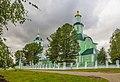 Троицкая церковь MG 6076.jpg