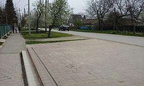 Улица в Абинске.jpg