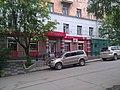 Ул. Сответская 25 - panoramio.jpg