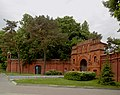 Усадьба Покровское Стрешнево Ворота (фото 2).jpg