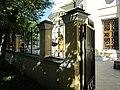 Фрагмент каменной ограды Б.Ордынка, 20 (фото 2).jpg