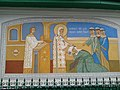 Храм Троицы на Воробьёвых горах. Фреска 1.jpg