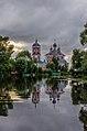 Церковь Сорока мучеников Севастийских в Рыбацкой слободе (1755) в Переславле-Залесском.jpg