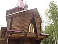 Церковь в Новоуральске. Апсида.JPG