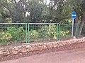 לאורך כביש 5 - מיכל מיכאלי מצלמת (8514670405).jpg