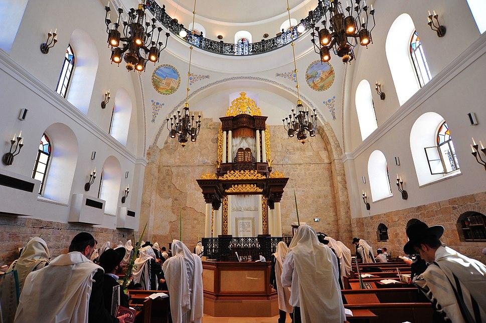 פנים בית הכנסת החורבה