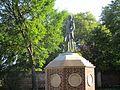 פסל אוריה לוי.jpg