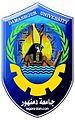 شعار جامعة دمنهور.jpg