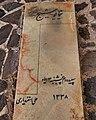 قبر نيمايوشیج.jpg